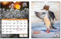 Seinäkalenteri 2021 Suomen luonto
